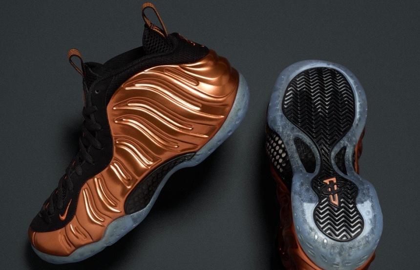"Nike Air Foamposite One ""Metallic Copper"""